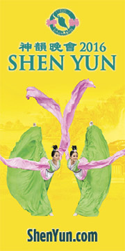 Shenyun Performing Arts World Tour 2013